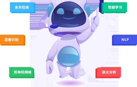 多种机器人 定制专属服务